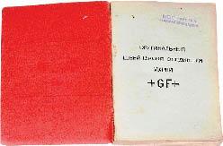 katalog1912-1.tif
